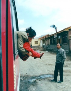 2001 China Aba child peeing from bus