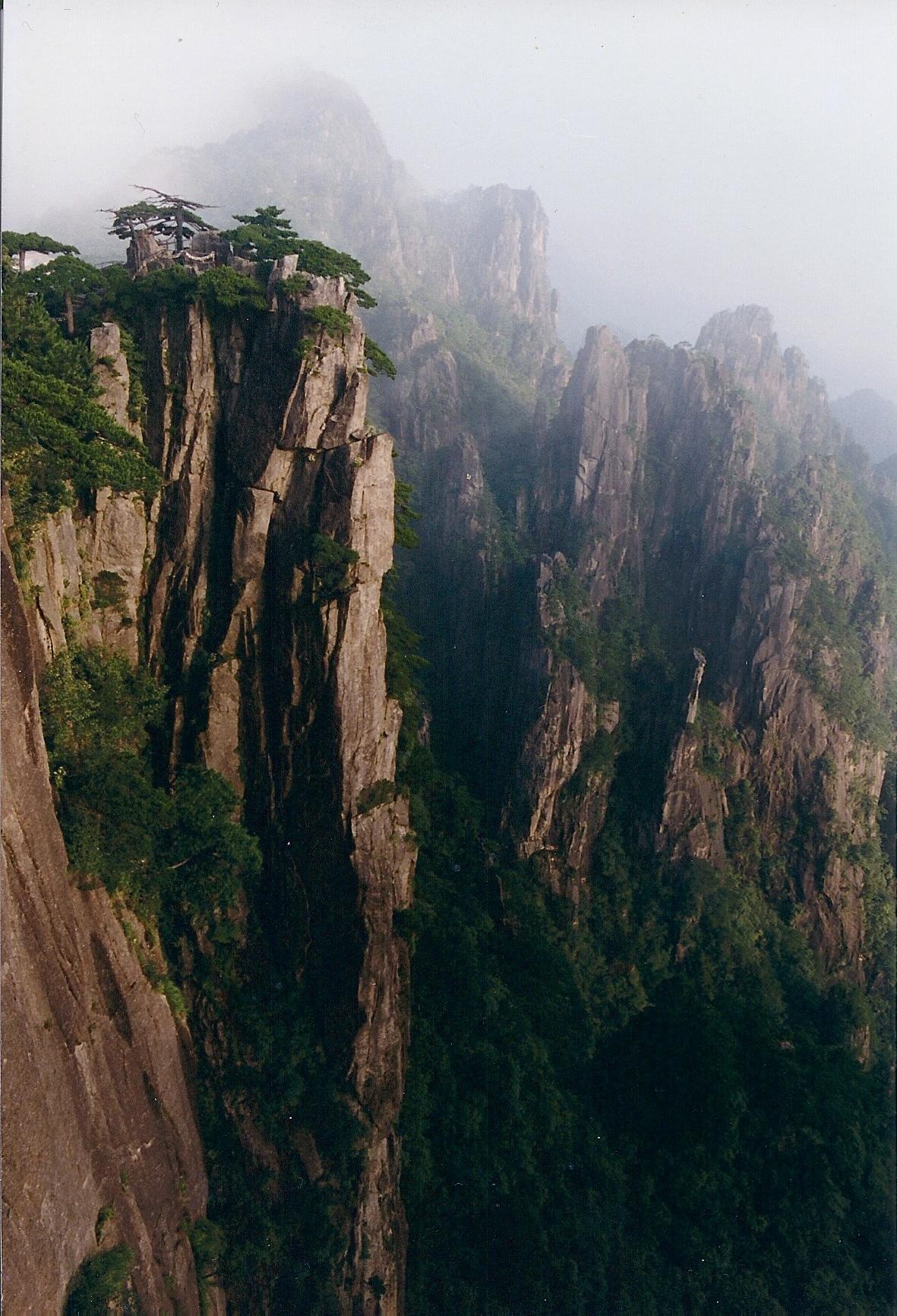 China HuangShan